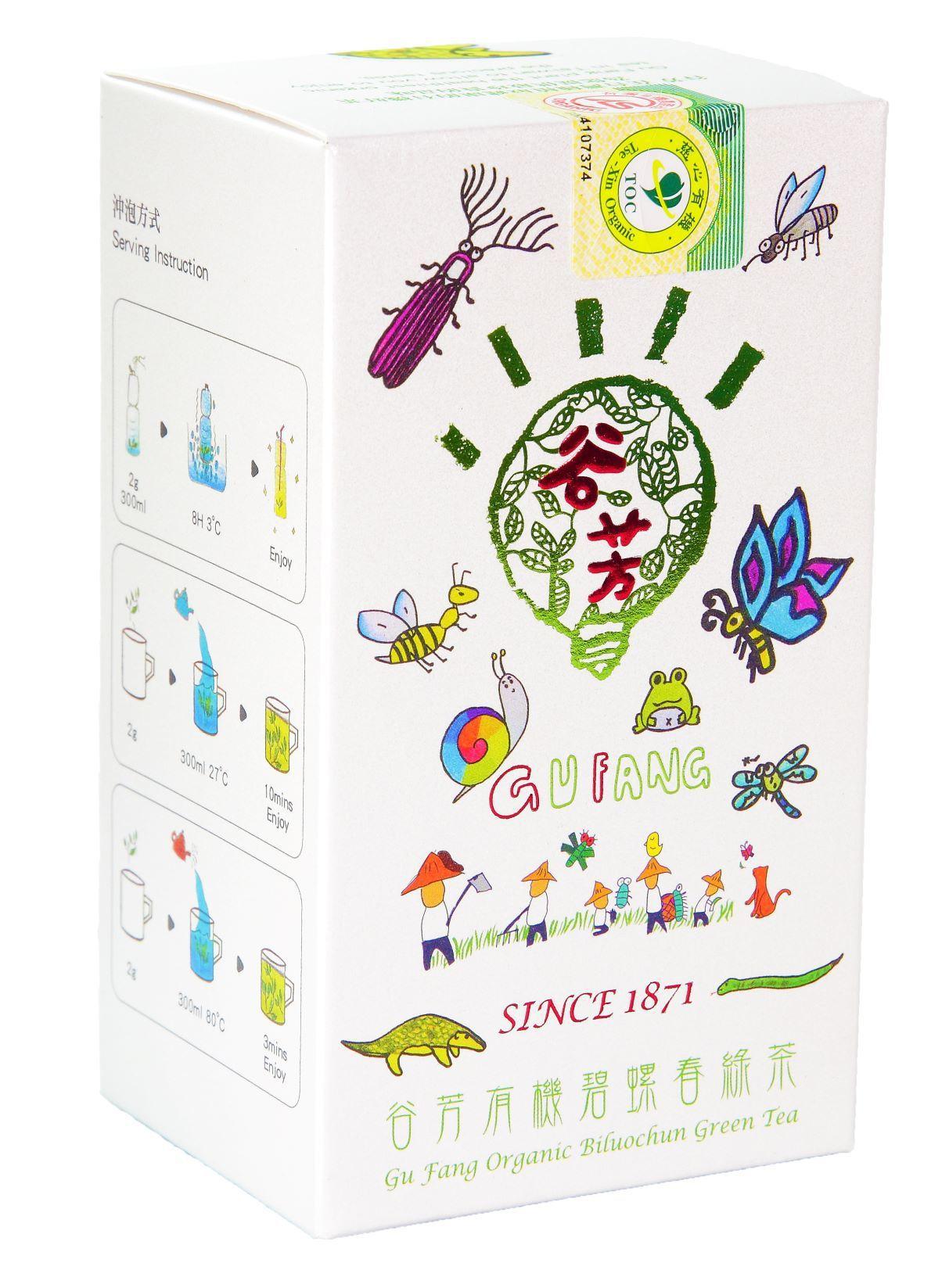 谷芳產品外包裝更是孩子們活潑充滿童趣的意象,也呈現一家人團結合作的成果。圖/新北...