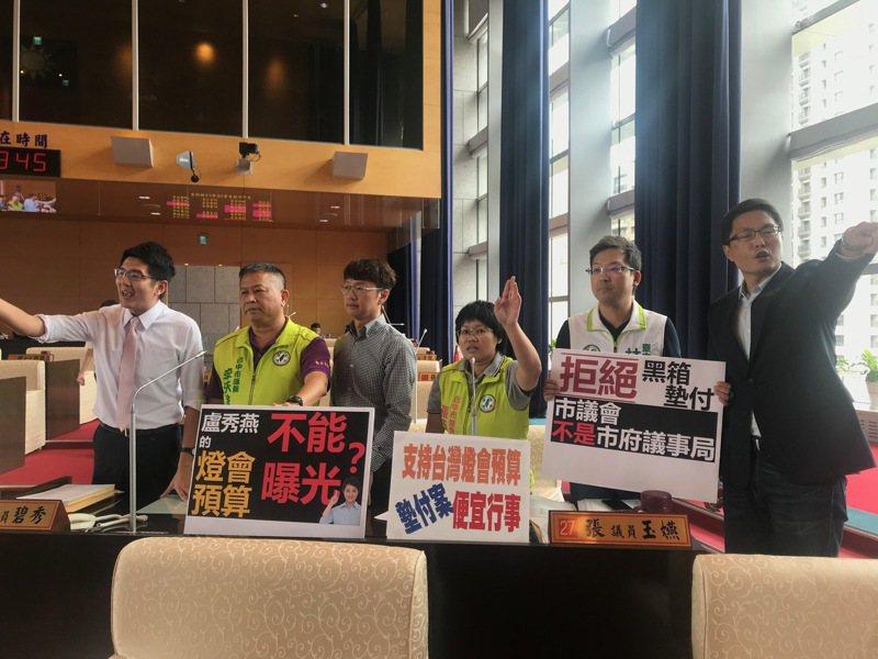 台中市爭取到2020台灣燈會主辦權,市府以墊付案送議會審議,民進黨議員砲轟市府避重就輕,想以墊付案來規避3.5億元審查,搞黑箱作業。記者洪敬浤/攝影