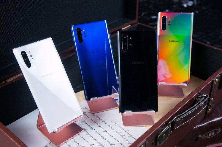 Galaxy Note10+共有星環白、星環黑、星環銀、星環藍4色。圖/台灣三星...
