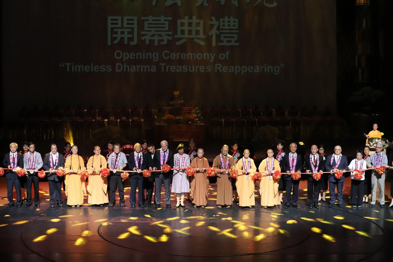「穿越時空‧法寶再現」大藏經系列活動今天在佛陀紀念館盛大開幕。圖/佛光山提供