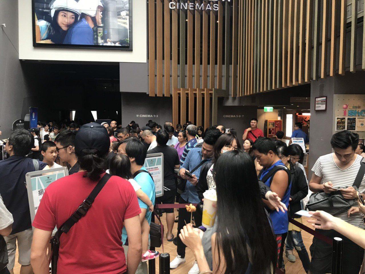 受惠颱風假,遠東巨城購物中心業績飆升40%。業者/提供