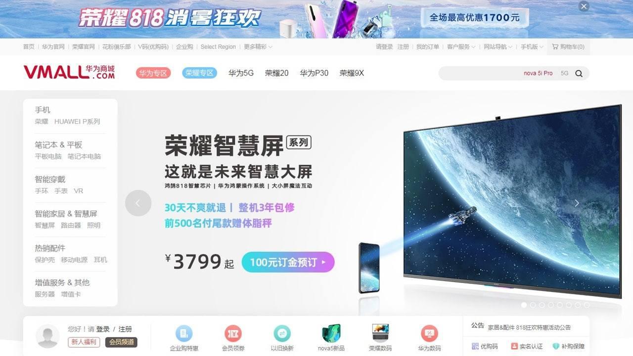 華為10日又在廣東東莞發表電視新產品:「榮耀智慧屏」,這也是華為旗下首款搭載鴻蒙...