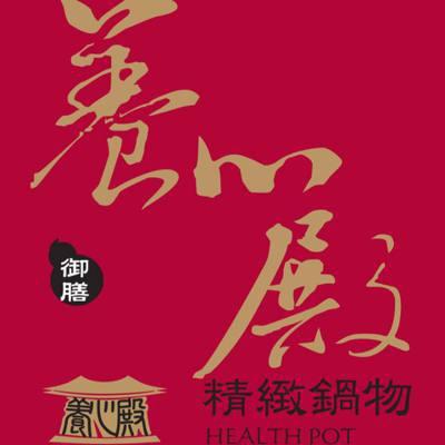 台灣養心殿火鍋其實僅有2家分店。 圖/截自養心殿精緻鍋物臉書粉絲頁