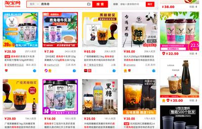 「The Alley 鹿角巷」從台灣紅到日本,但近來卻在中國大陸被瘋狂山寨,上淘...