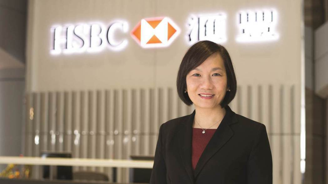 Taiwan's HSBC Bank Director Huang Bijouan Resigns Over Career