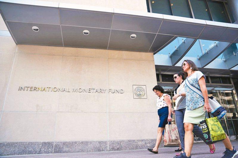 國際貨幣基金(IMF)14日預測,今年全球經濟將萎縮3%;圖為行人經過國際貨幣基金組織(IMF)在美國華盛頓的總部。 新華社