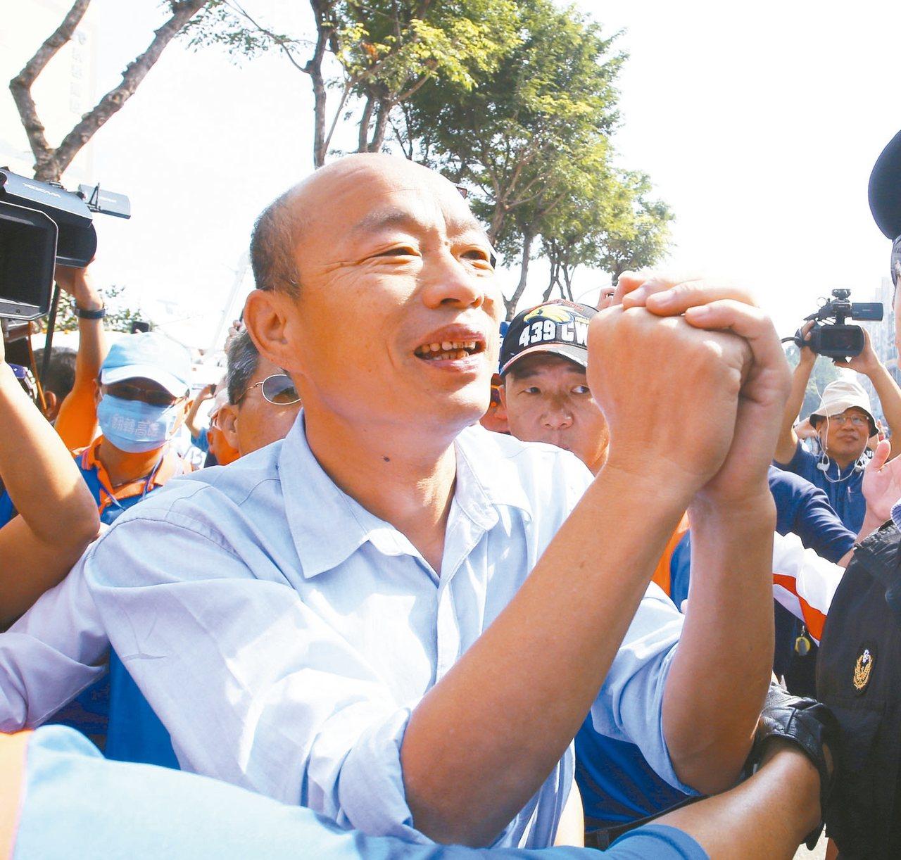 國民黨總統提名人韓國瑜選在明天要旋風造訪南投。 圖/聯合報系資料照片
