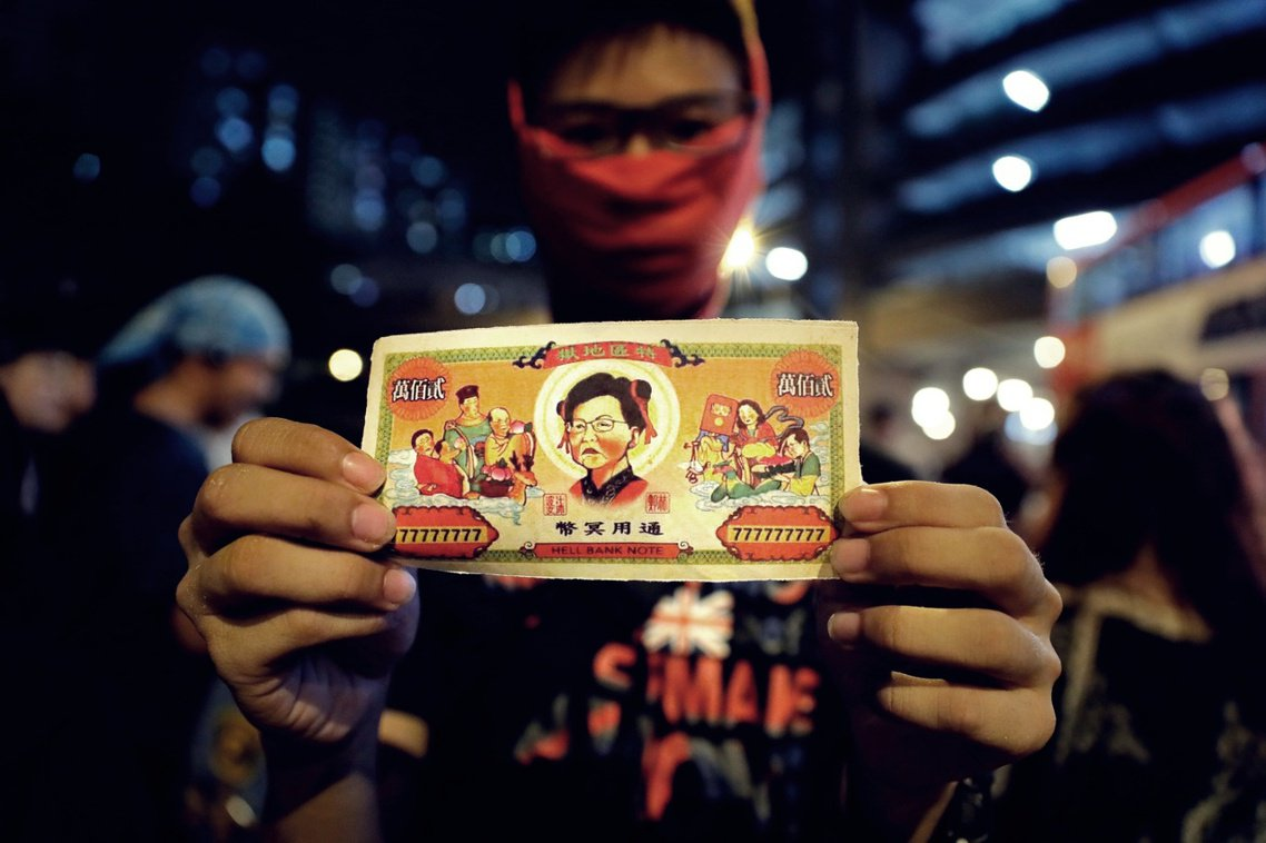 「黑警來領收啊!」、「林鄭不要作惡吧!」圖為最新流行的冥鈔,上頭有港人很熟悉的某...