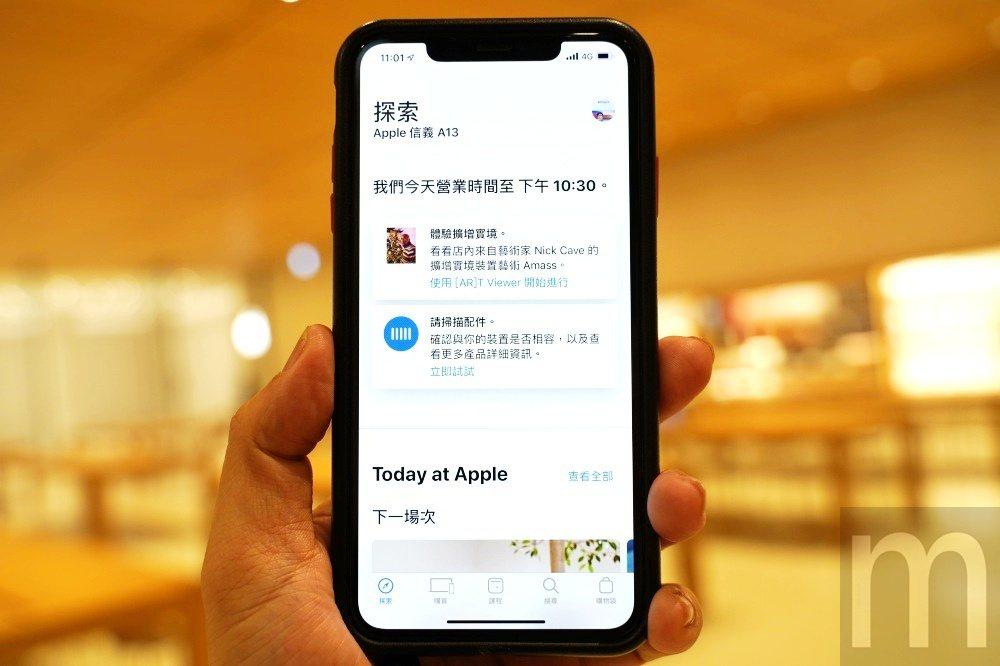 在直營店內打開Apple Store官方app,即可看見「體驗擴增實境」項目