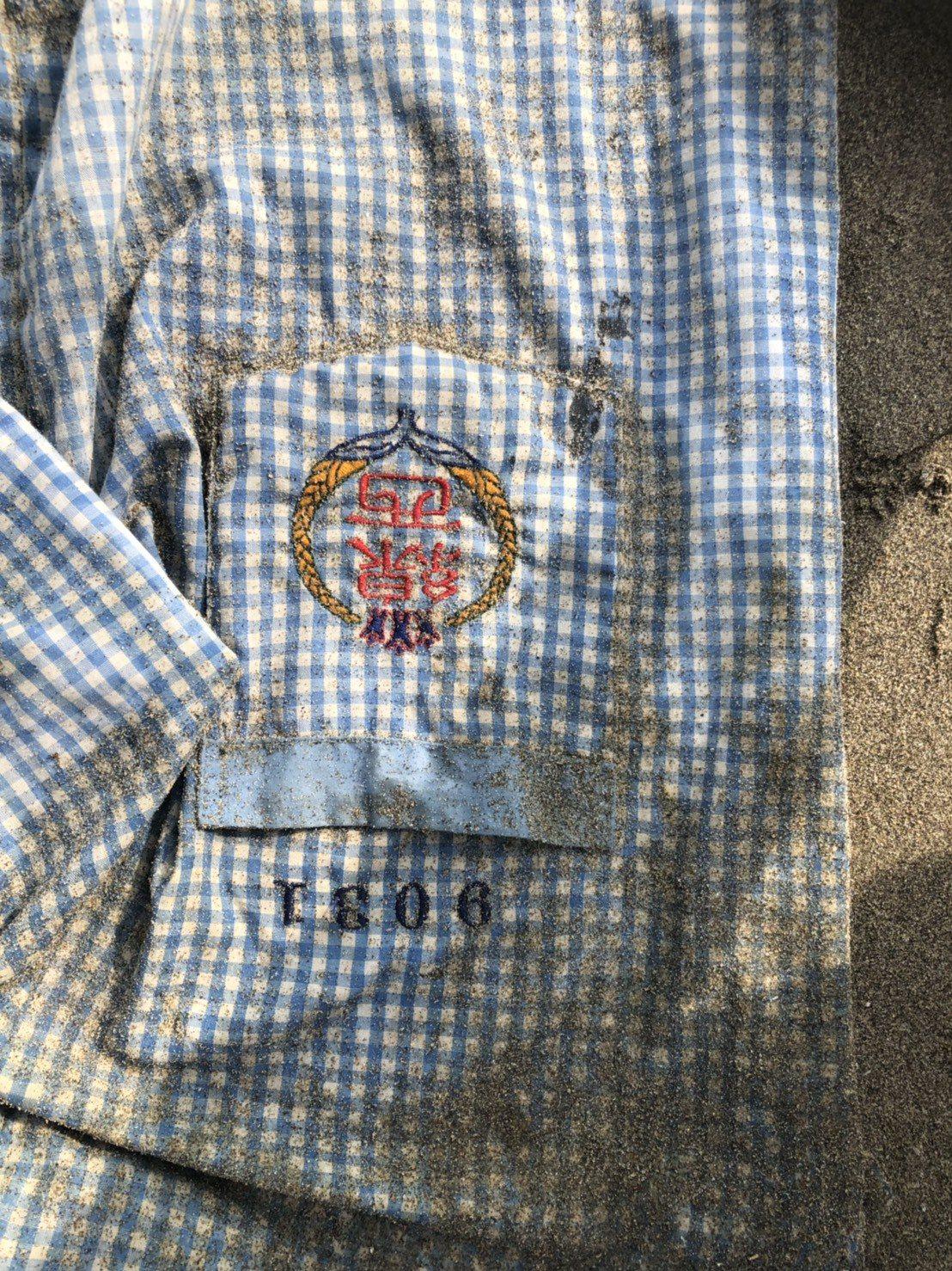 男子陳屍在苗栗縣後龍海灘,沒有證件,身上僅有「線西」字樣的制服,警方呼籲民眾協助...