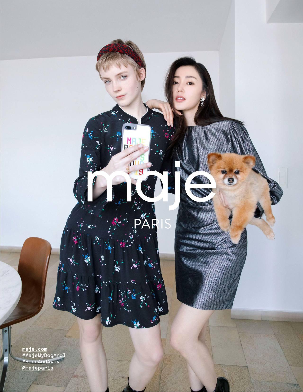 張天愛(右)成為maje秋冬系列全球代言人,詮釋金屬小禮服的派對穿搭。圖/maj...