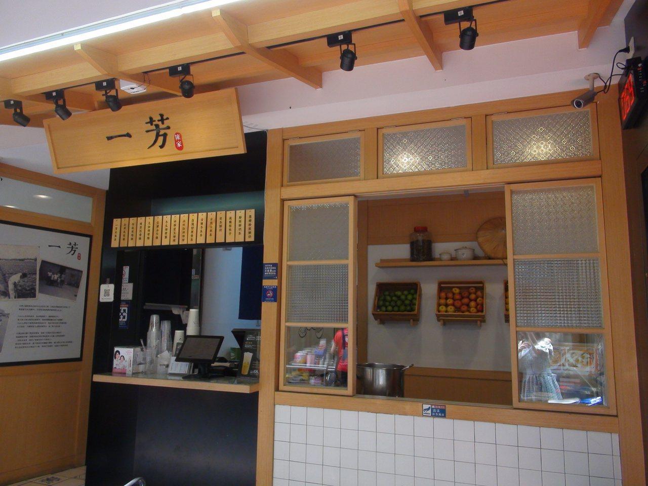 一芳水果茶因在微博支持一國兩制,讓許多台灣網友怒嗆抵制。記者余采瀅/攝影