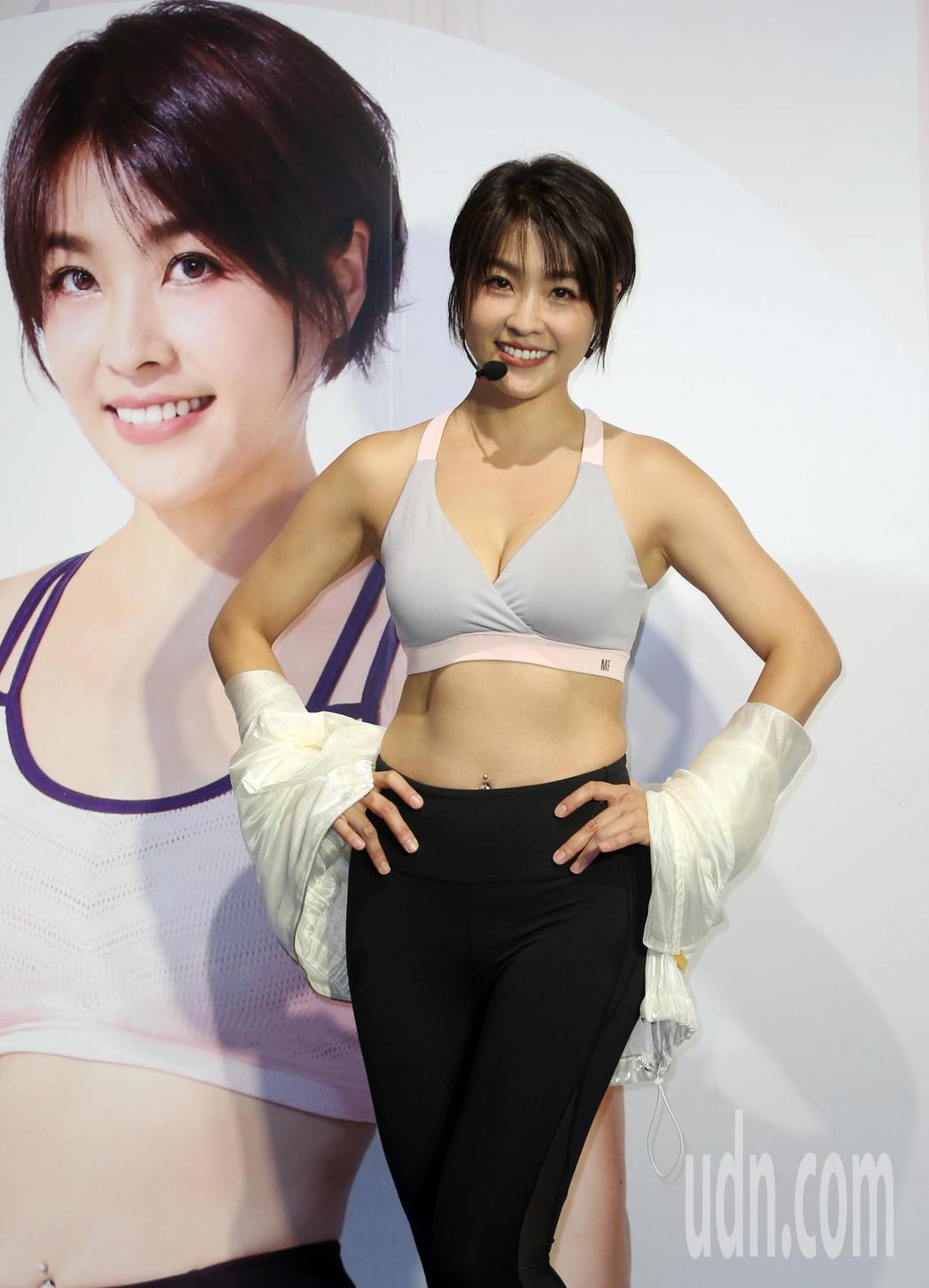 藝人小嫻下午出席運動衣服品牌活動。記者曾吉松/攝影