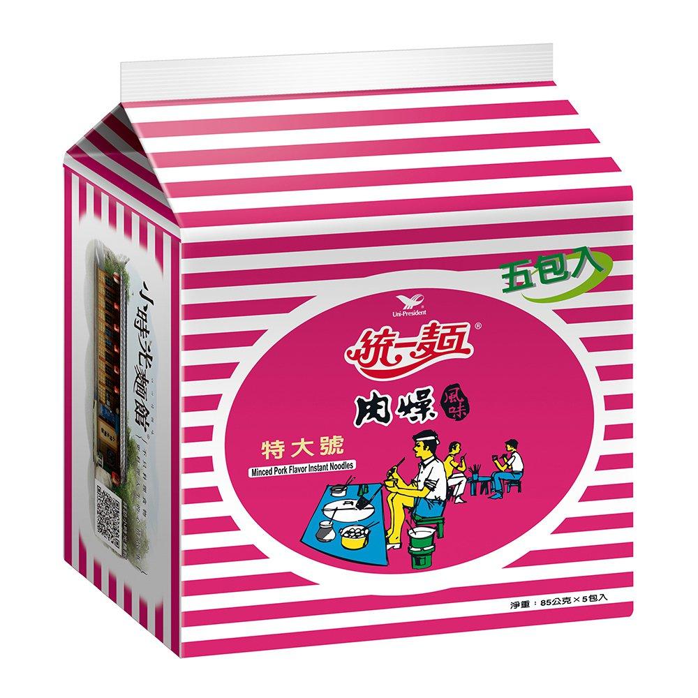 momo購物網中元泡麵人氣榜第一名:統一麵肉燥麵,5入售價75元。圖/momo購...