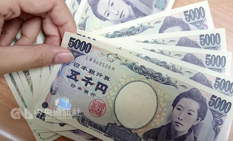 中信銀認為,日圓可扮演部分避險作用。 (中央社)