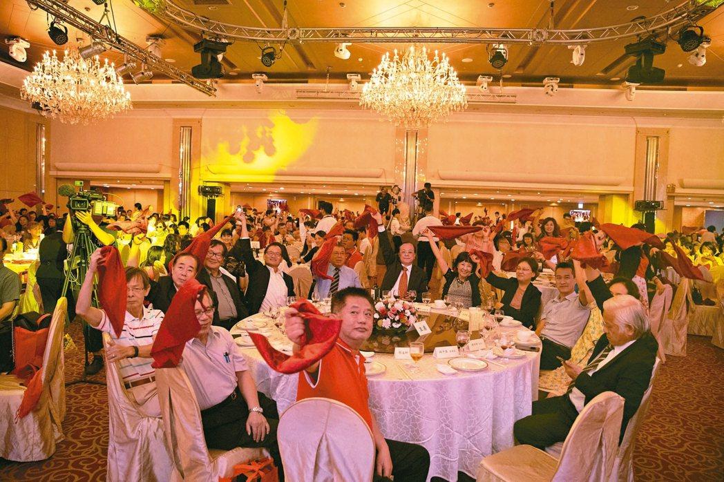 天心天思集團30周年慶活動。