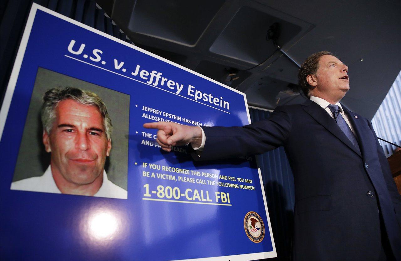 兩黨國會議員都質疑艾普斯坦怎麼能在牢裡自殺。 歐新社