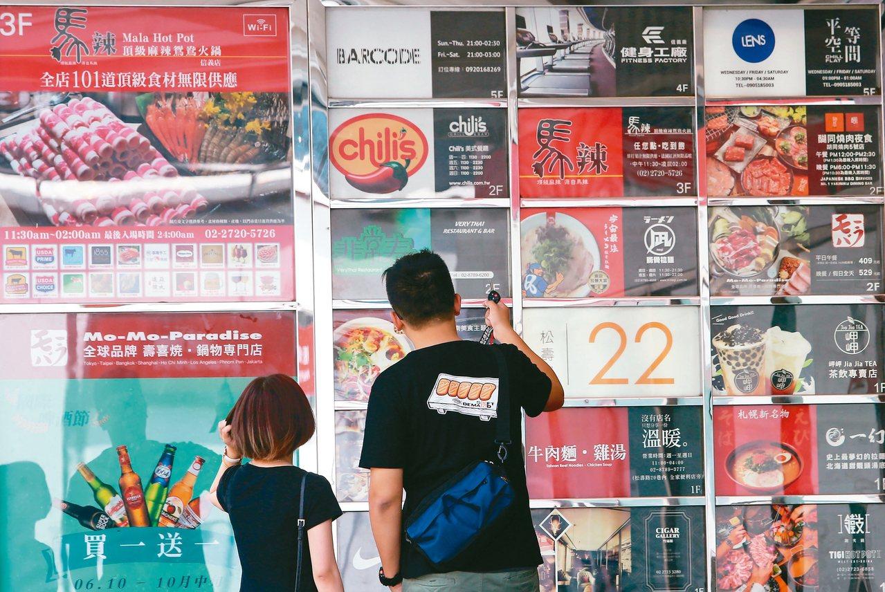 因中美貿易戰升溫,加上中國大陸無預警宣布限縮陸客自由行,讓全年經濟成長率的「保二...