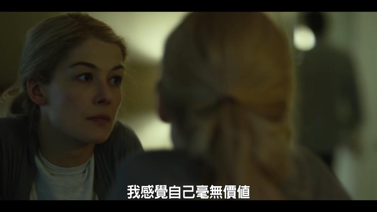 電影《控制》女主角由蘿莎蒙派克飾演的角色愛咪即是典型的邊緣型人格。(圖/翻攝自Y...