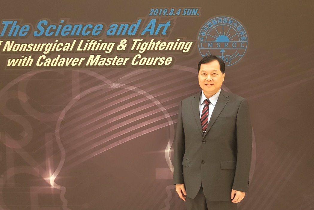 王正坤醫師帶領台灣醫師團隊,花費半年以上,將「注射填充物與肉毒桿菌素除皺的臉部解...