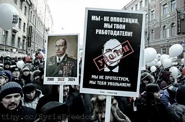 俄國10日爆發近年來最大規模抗議,有5萬人上街要求普丁開放反對派參加選舉。(Ph...