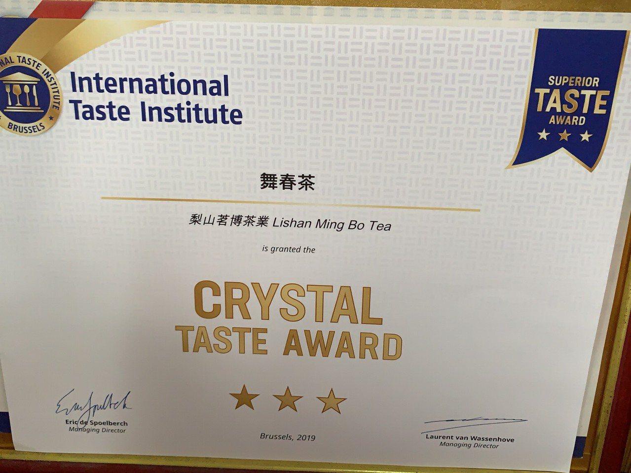 茗博茶業連續第3年獲得iTQi 三星美味獎章肯定。 圖/陳孟智提供
