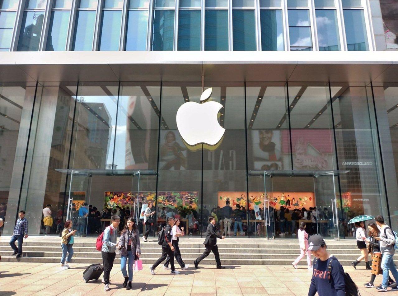 台中市李姓業者涉嫌販售印有仿冒的蘋果商標的保護貼,遭蘋果公司提出違反商標法告訴,...