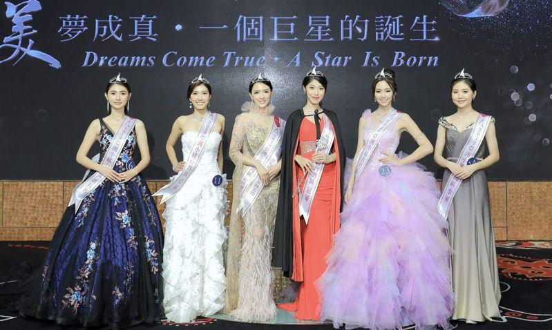 2019亞洲小姐台灣賽區冠軍出爐。記者謝梅芬/翻攝