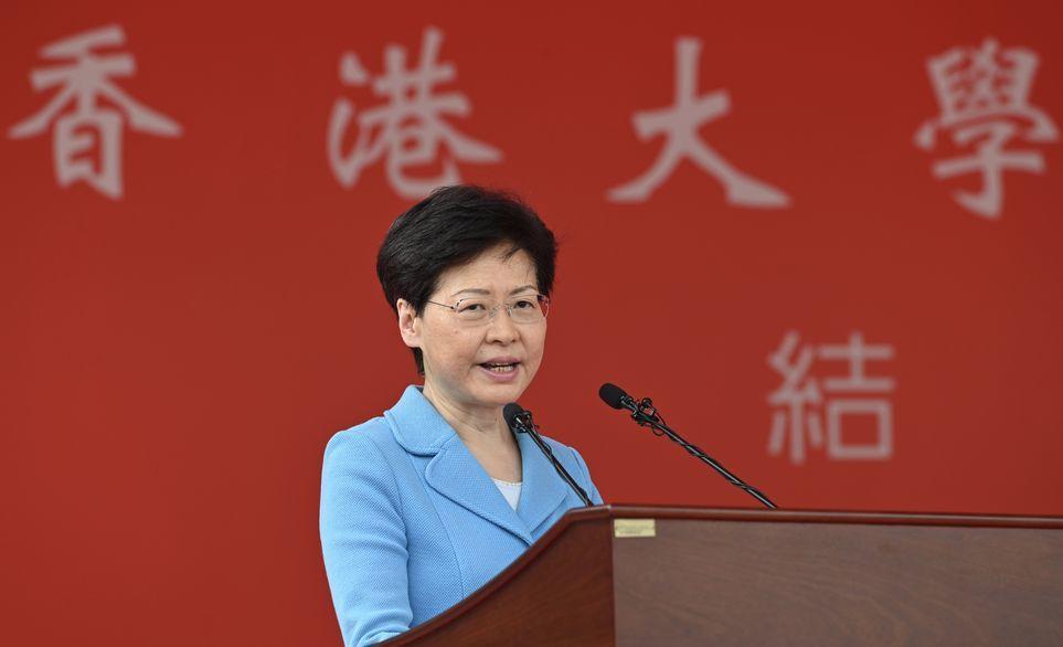 香港特首林鄭月娥致辭時說,目前香港正於外憂內患之際。取自星島網