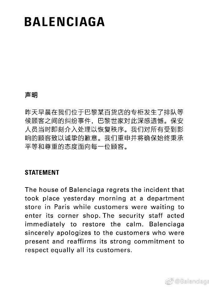 Balenciaga也曾因為一名大陸顧客排隊購買人氣鞋款Triple S時與其他...