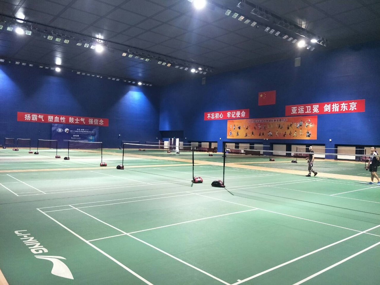 大陸北京體育館羽球場。圖/讀者提供