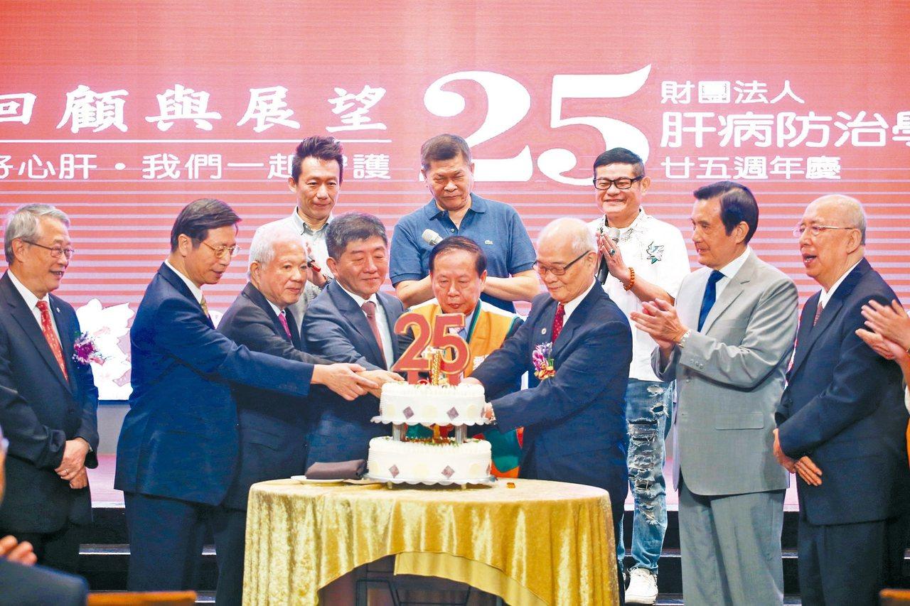 前總統馬英九(右二)、國民黨前主席吳伯雄(右一)、財團法人肝病防治學術基金會董事...