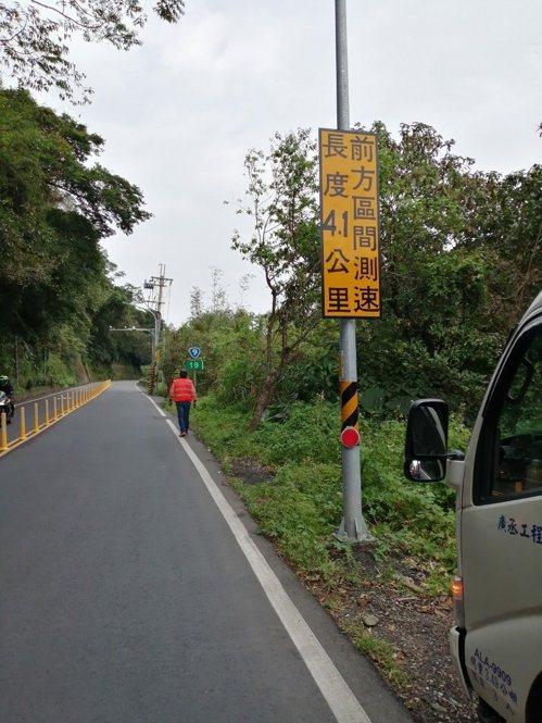 新北北宜公路也納入實施區間平均速率執法路段。 記者王敏旭/翻攝