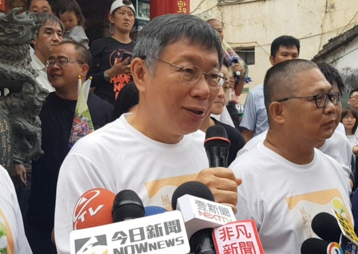 台北市長柯文哲。記者修瑞瑩/攝影