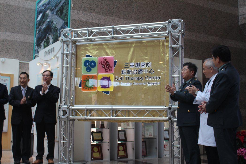 台灣細胞治療產業正逐漸活絡。 本報系資料庫
