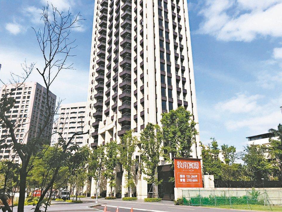 台北市豪宅「敦南寓邸」6月單月狂銷十戶,平均一戶約2億元。 本報系資料庫