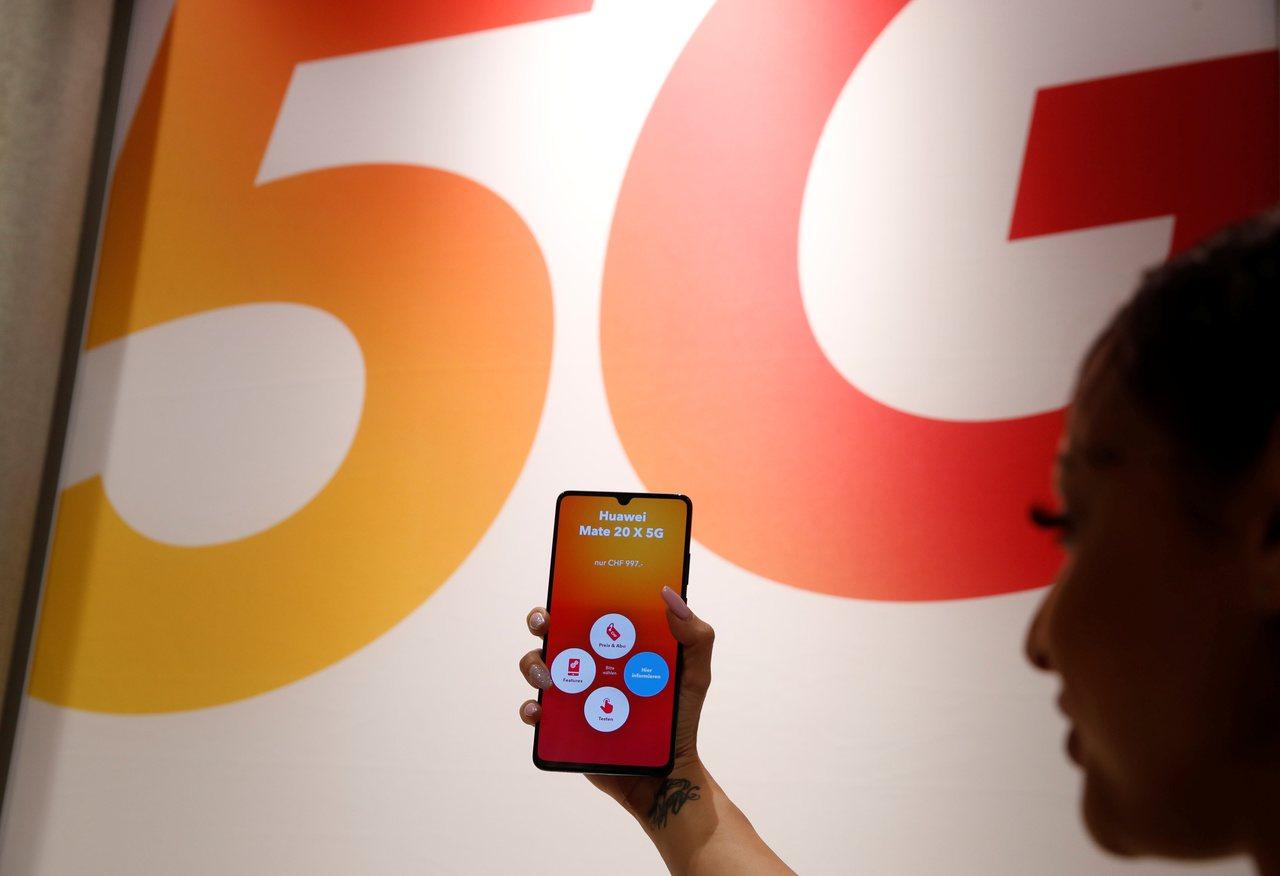 愛立信認為,5G普及速度超出預期,預測到2024年5G用戶將達到19億戶。 路透...
