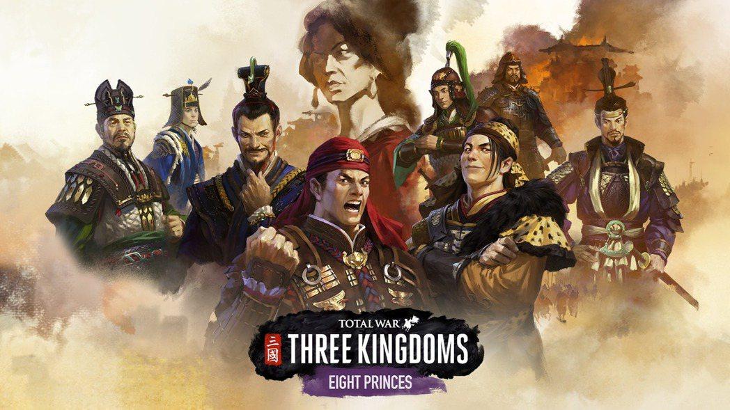 《八王之亂》是《全軍破敵:三國》推出的第二個大型DLC。