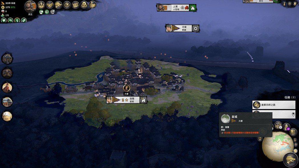 皇城洛陽是八王之亂的第一目標。