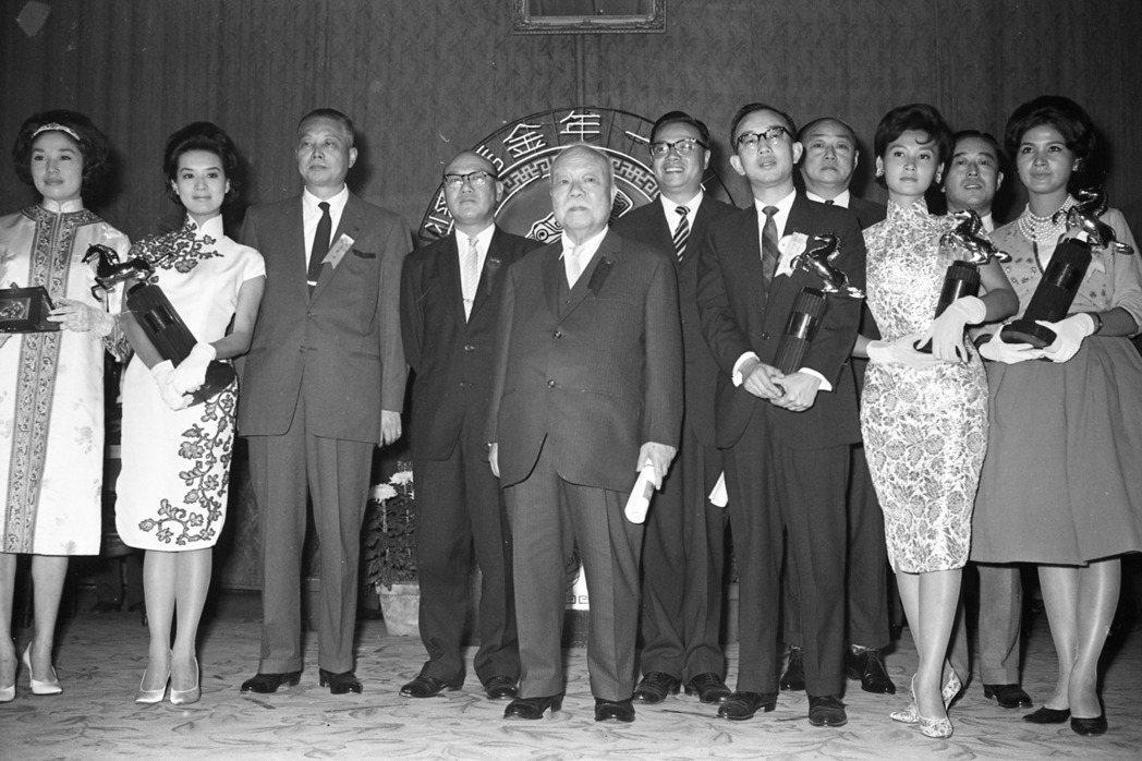 1962年,第1屆金馬獎,頒獎人合影。 圖/聯合報系資料照