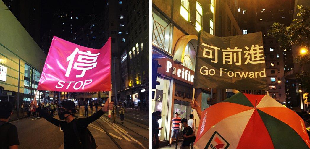 後有人分別站在路口兩旁,拿出以類似警方設計的紅色與綠色旗幟——紅色寫著「停STO...