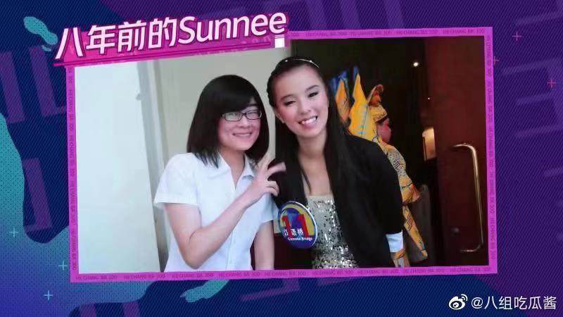 粉絲曝光與15歲Sunnee的合照。圖/擷自騰訊視頻