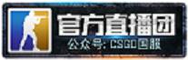完美官方主播團的Logo。
