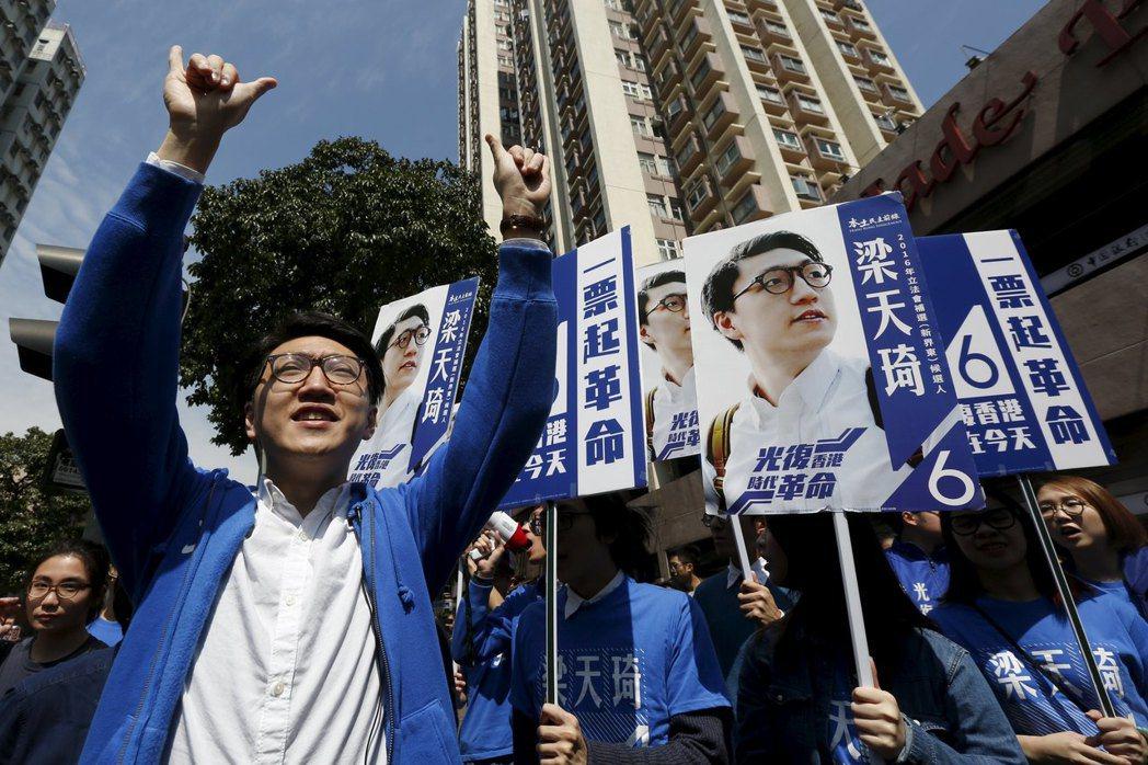 2016年,香港獨派代表人物梁天琦競選。 圖/路透社