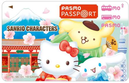 限定版設計的PASMO PASSPORT是個完美的紀念品。 PASMO公...