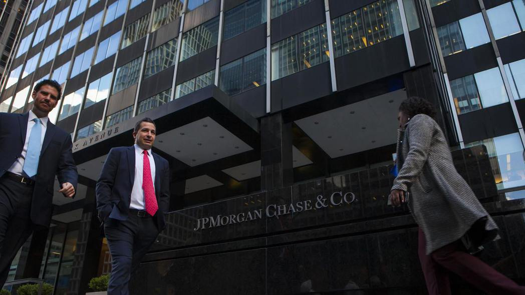 摩根大通在紐約的大樓。 (路透)