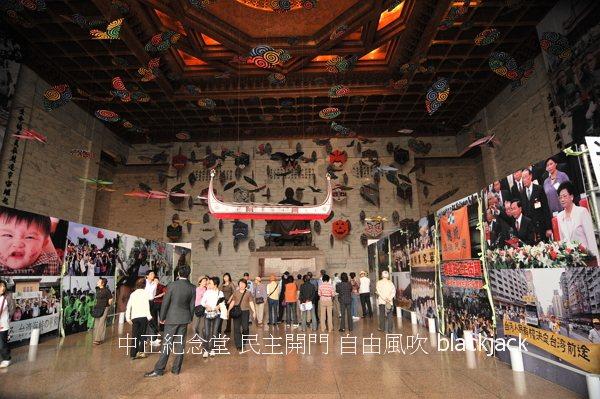 2008年台灣民主紀念館銅像大廳的「民主開門 自由風吹」展 筆者攝