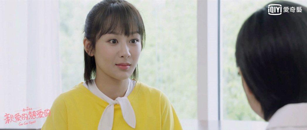 楊紫在「親愛的,熱愛的」中服裝多以亮色系為主。圖/愛奇藝台灣站提供