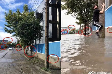 歌手薛之謙10日在微博上傳「淹水爬電線桿」的影片,表示自己正在跑通告,卻遇到水災,但因大陸沿海遭颱風肆虐,多處天災不斷,他的言行失當,被網友指是拿天災開玩笑。另有網友Po出該處尚未淹水前的照片,證明...