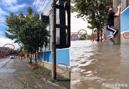 網友Po出現場的照片,指薛之謙作秀。圖/摘自微博